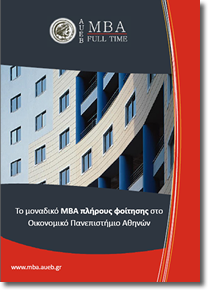 MBA Full Time Prospectus